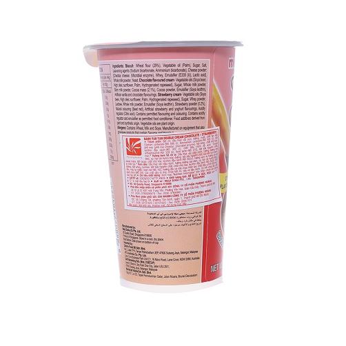 Bánh Que Chấm Kem Hương Dâu Yan Yan Meiji Ly 50g