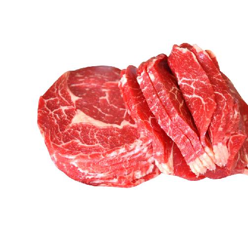 nạc vai bò mỹ nhập khẩu.