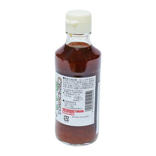 Nước Chấm Thịt Nướng Vị Củ Cải Bell Foods Chai 220g