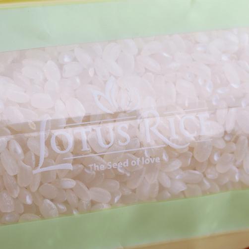 Gao Sushi Lotus Rice