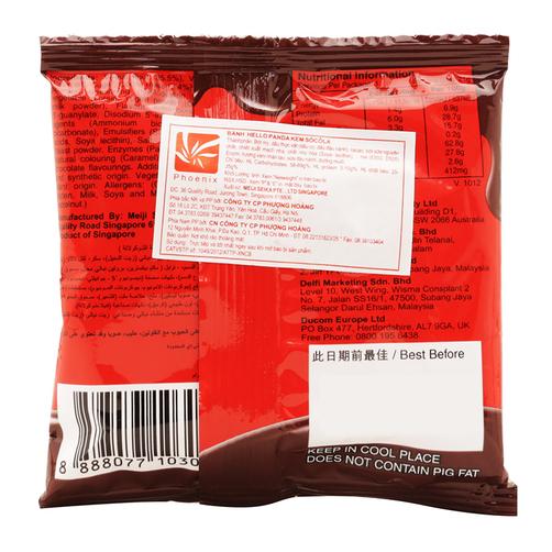 Bánh vị sô cô la Hello Panda Meiji gói 21g 1