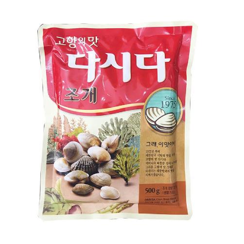 Hạt Nêm Gia Vị Ngao Sò Dasida Cj Foods gói 500g