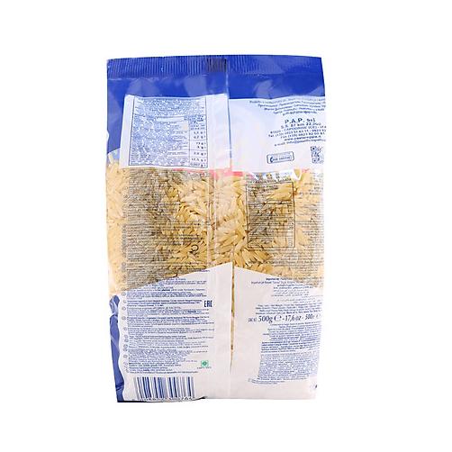 Nui Ý Hạt Gạo Số 76 Pasta Reggia Gói 500g x Thùng 24 Gói,