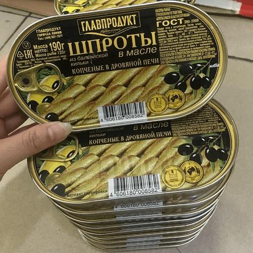 Cá trích baltic ngâm dầu hiệu Glavproduct lon 190 g