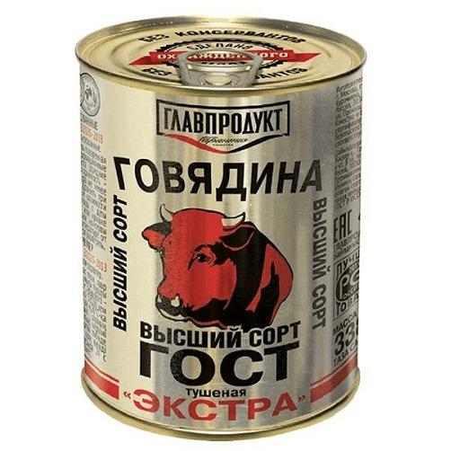 """Thịt Bò Đóng Hộp Cao Cấp """"Extra"""" Hiệu Glavproduct 338g"""