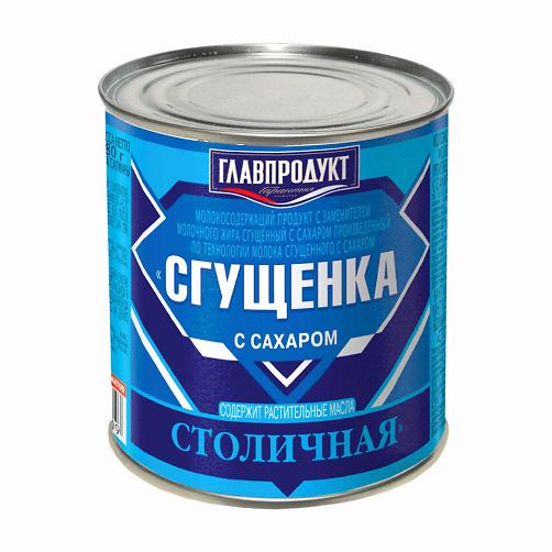 Sữa đặc nguyên chất Stolichnye hiệu Glavproduct – lon 380g