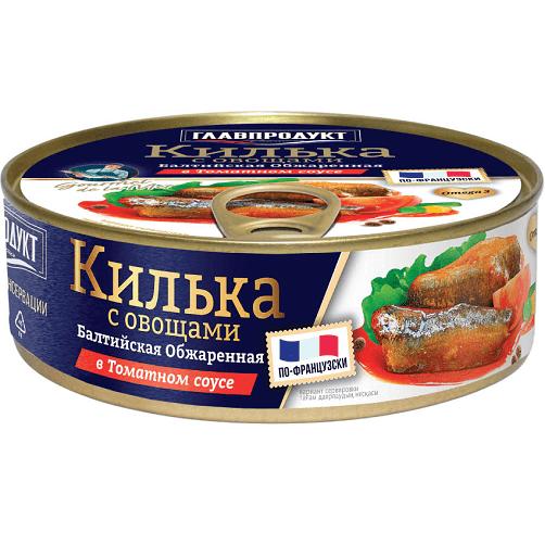 Cá trích baltic chiên sốt cà hiệu Glavproduct lon 230g