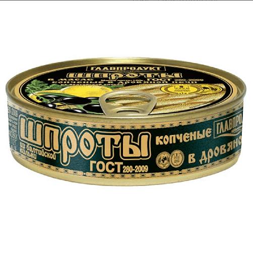 Cá trích baltic ngâm dầu hiệu Glavproduct lon 160g